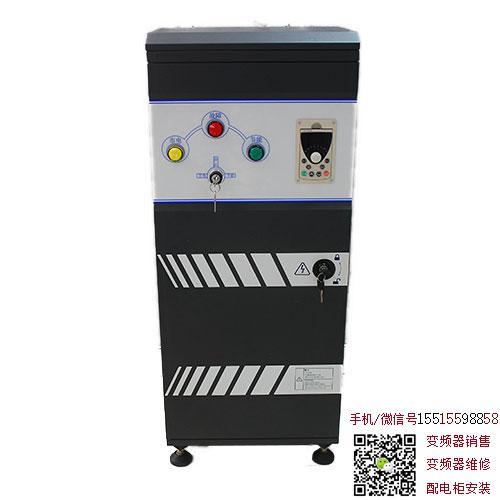 AT500系列节能一体柜