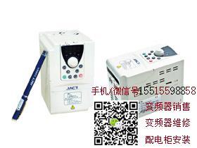 艾克特变频器在塑料磨粉机上的应用